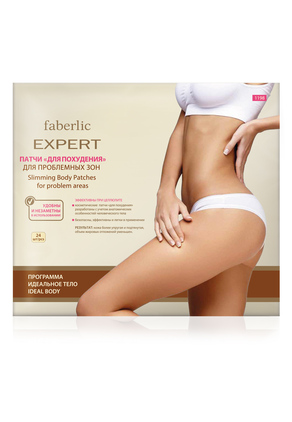 Expert Ideal Body Slimming Body Patches for problem areas
