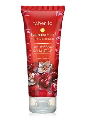 Cherry Marmalade Hand Cream