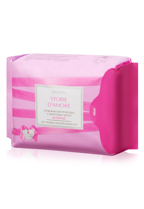 Storie d'Amore Day Hygienic Pads with anion chip