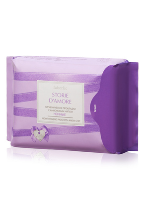 Storie d'Amore Night Hygienic Pads with anion chip