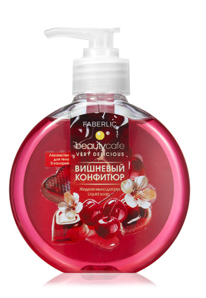 Cherry Confiture Liquid Hand Wash