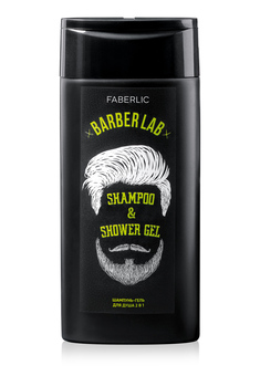 2-in-1 Shampoo&Shower Gel