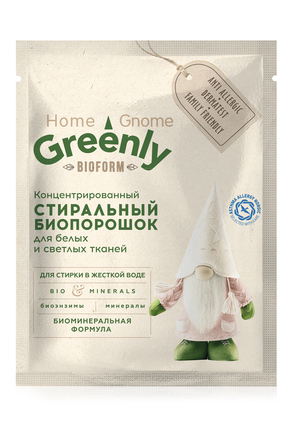 Home Gnome Greenly Concentrated Laundry Bio Detergent for white and light-coloured fabrics, test sample (11891)