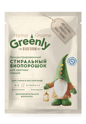 Home Gnome Greenly Concentrated Laundry Bio Detergent for coloured fabrics, test sample (11892)