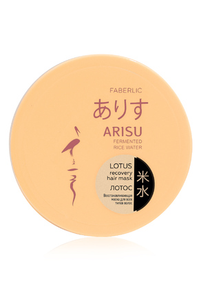 Lotus Recovery Hair Mask for all hair types, Arisu