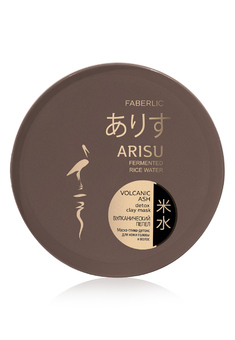 Arisu Volcanic Ash Detox Clay Mask for Hair and Scalp